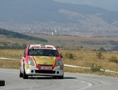 cnvc2014_trofeulalba-36-of-54