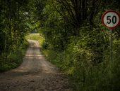 Copyright-Flavius-Croitoriu_WRC-Estonia-5
