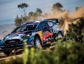 Rally-Portugal-2021-RallyArt-01