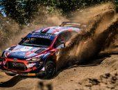 Rally-Portugal-2021-RallyArt-02