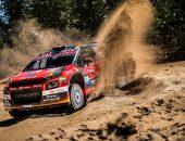 Rally-Portugal-2021-RallyArt-03