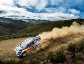 Rally-Portugal-2021-RallyArt-09