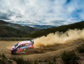 Rally-Portugal-2021-RallyArt-10