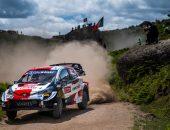 Rally-Portugal-2021-RallyArt-32