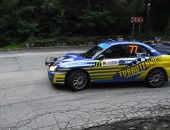 SibiuRally2015_Ziua1 (13 of 30)