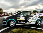 Transilvania-Rally-2019-AdiGhebaur-Shakedown-014